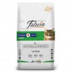 Felicia Az Tahıllı 12 Kg Yetişkin Tavuklu HypoAllergenic Kedi Maması